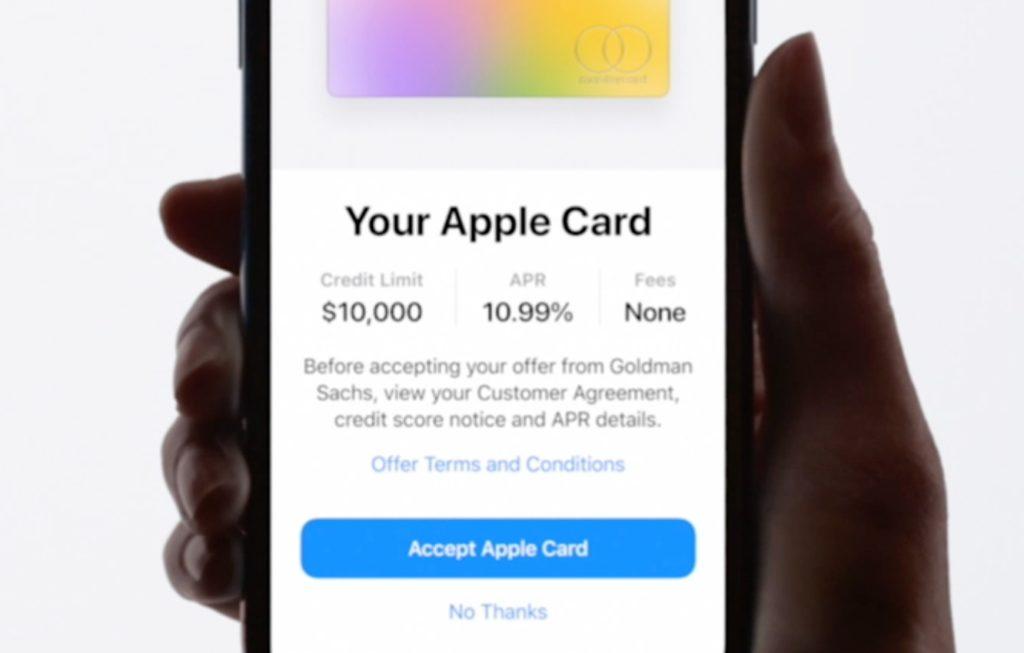 Apple Card申し込み画面