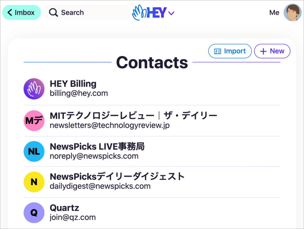 「Contact Page」