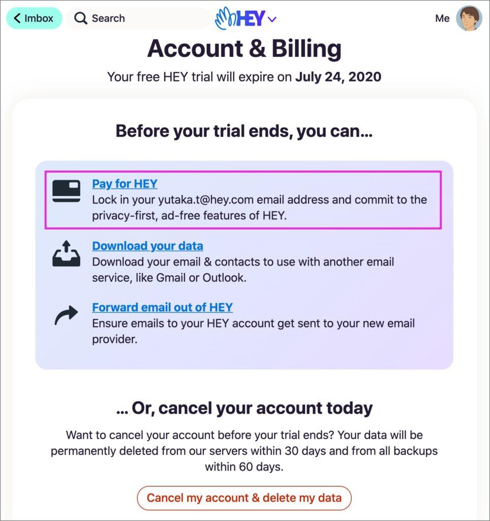 HEYの「支払い or キャンセル」画面