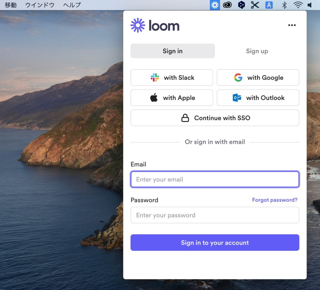 loom、PC画面上のログインウィンドウ