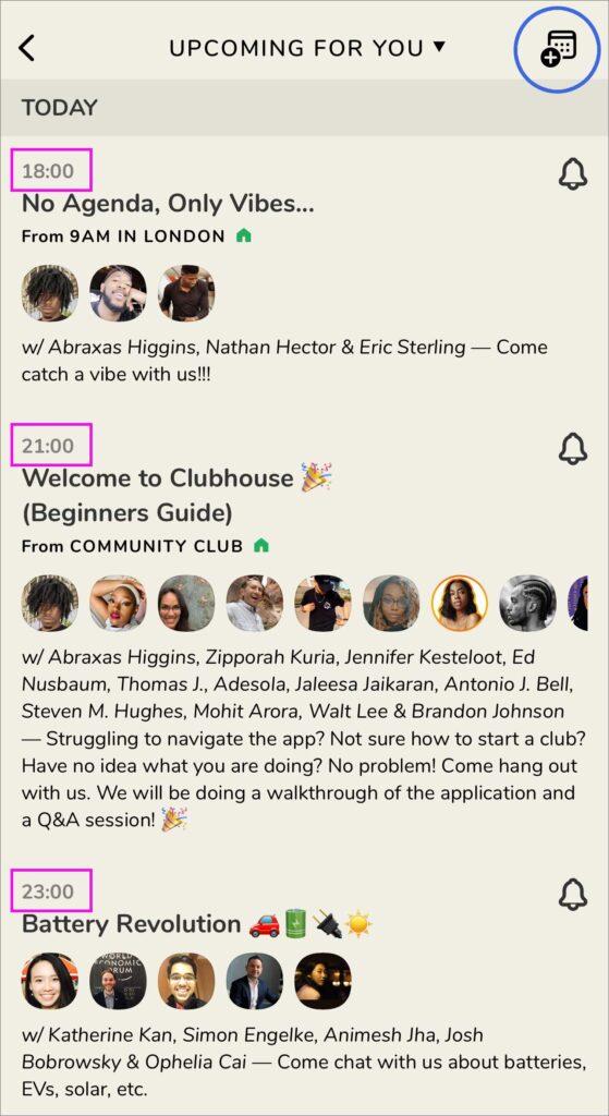 ハウス 退出 クラブ